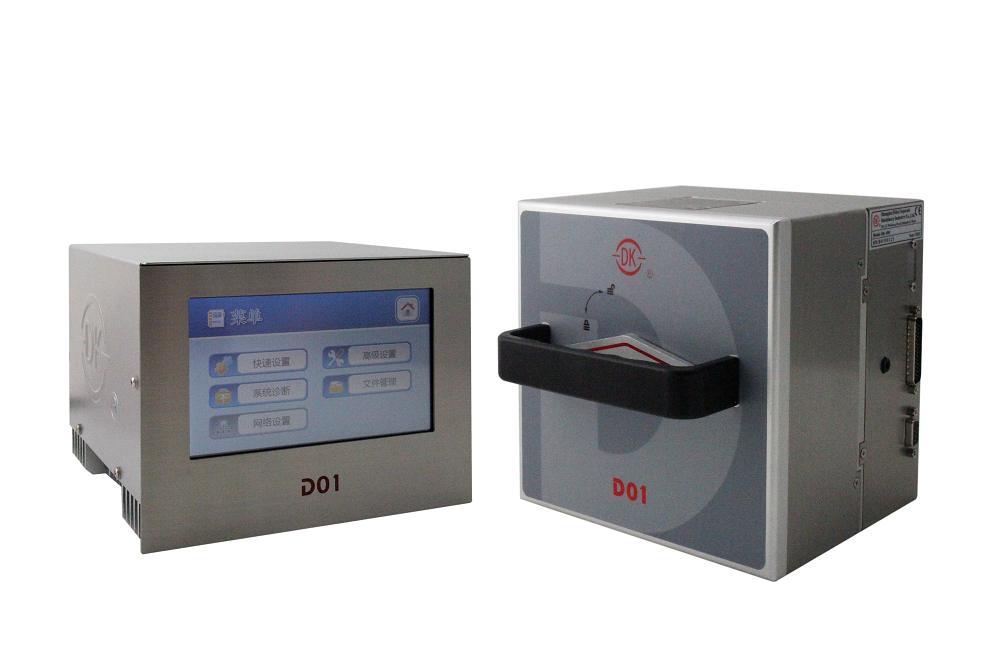 impresora-termotransferencia-d01-termotransferencia.es-Barcelona