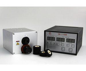rodillo-en-tinta-caliente-DKW639-máquina-dk1100-termotransferencia.es